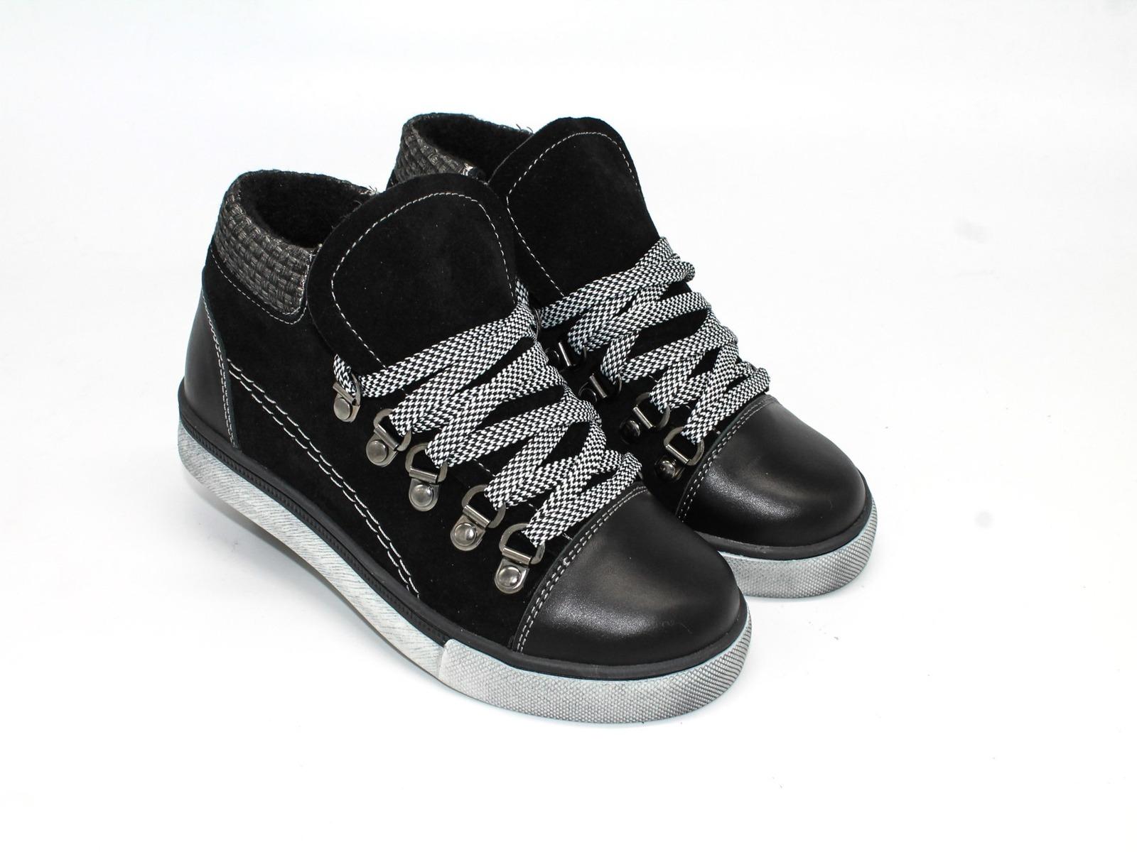 Ботинки Masheros для мальчиков черные кожа+замша - купить в интернет ... 5dc636ad619e4