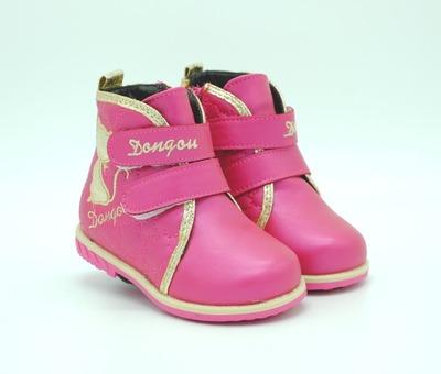 10ba17b90 Купить детскую обувь Совёнок в интернет-магазине Сандалик